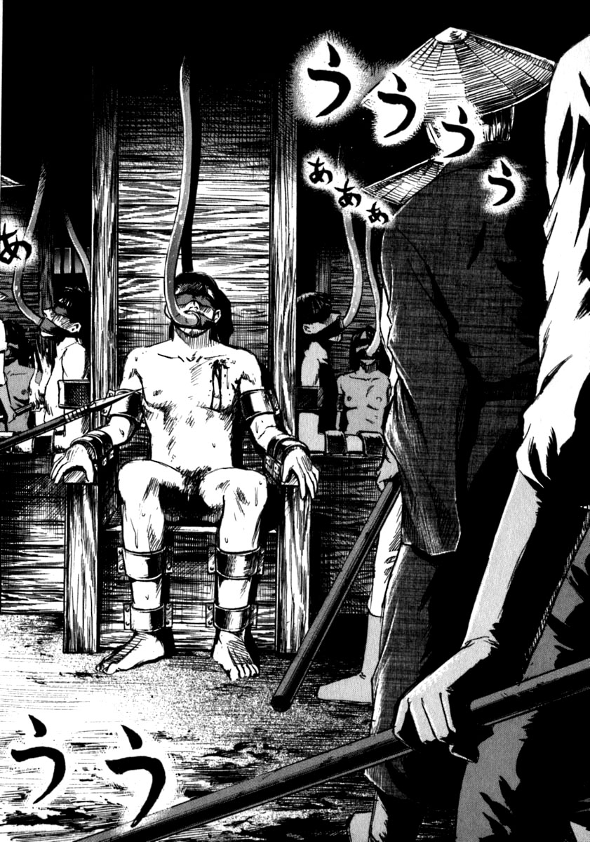 Higanjima chapter 23 trang 12