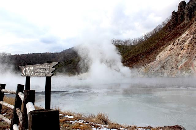 全部が温泉??大湯沼と温泉の川の天然足湯。登別温泉の驚異的な温泉【o】