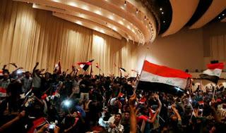 Το Ιρακινό Κοινοβούλιο