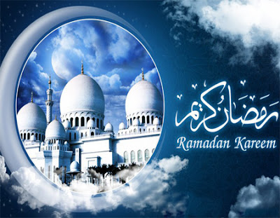 Ramadan Mubarak wishes For Massages: Gift massages