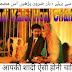 Shaadi Kaise Kare Nikah Kaisa Hona Chahiye Bad Rituals In Marriage All about shaadi
