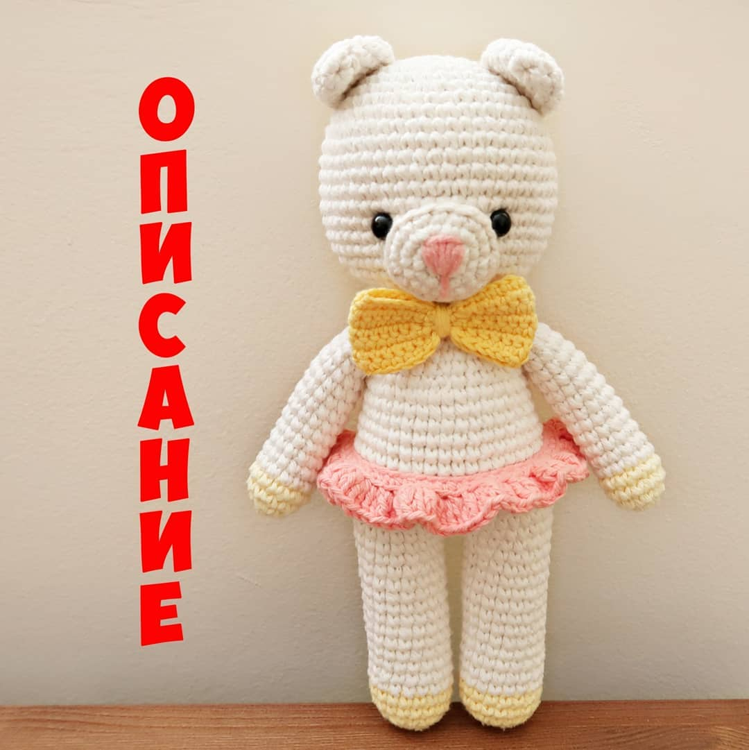 Free Amigurumi Bear Toy Softies Crochet Patterns | 1081x1080