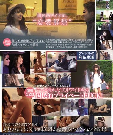 Love Scandal Videos [HD]