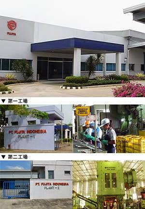 Lowongan Kawasan Kiic Kawasan Industri Terbesar Di Indonesia Mm 2100 Lowongan Kerja Pt Fujita Indonesia
