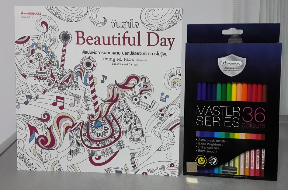 Shop And Review Beautiful Day Coloring Book