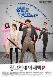 kemunculan admin kali ini mau share tentang  Sinopsis Drama Korea Ad Genius Lee Tae Baek {2013}