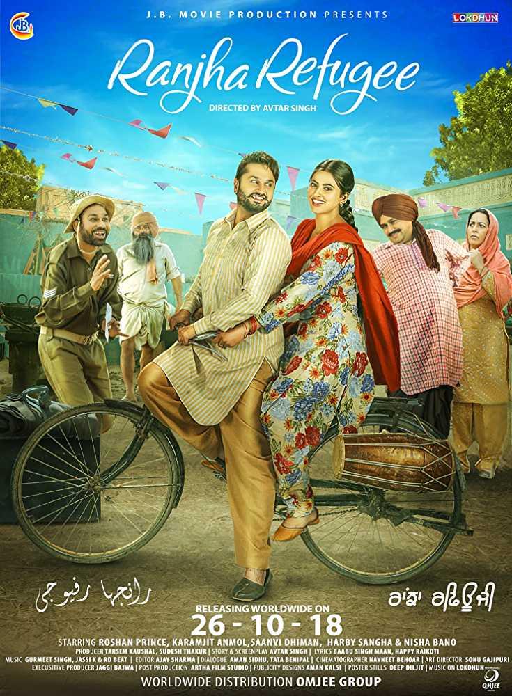 Ranjha Refugee Movie Poster