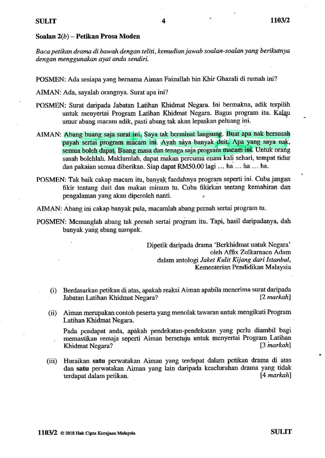 Laman Bahasa Melayu Spm Soalan Kertas 2 Bahasa Melayu Spm 2018 Soalan Pemahaman Komsas Soalan 2 B Prosa Moden