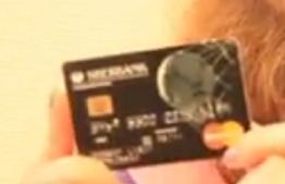 Сколько цифр в кредитной карте