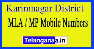 Karimnagar District MLA / MP Mobile Numbers List Telangana State