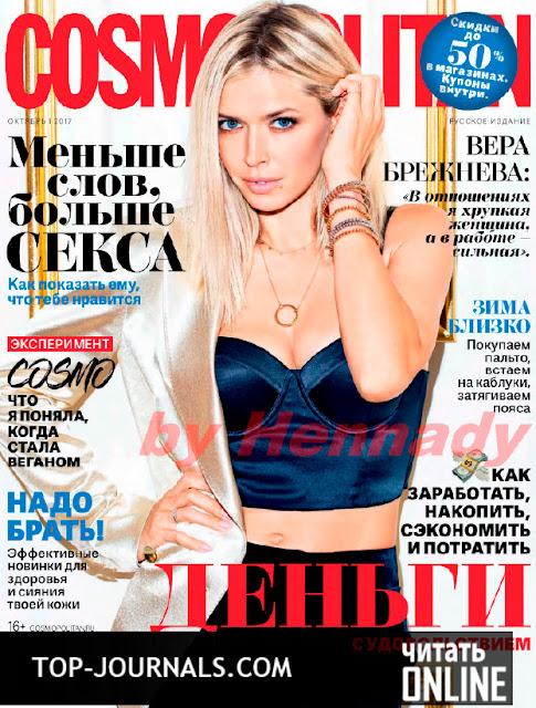Скачать журнал classic rock 2017 rus