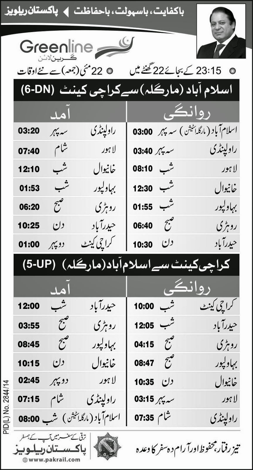 Green Line Rail Schedule from Islamabad to Karachi