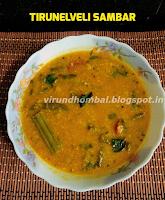 Tirunelveli Sambar