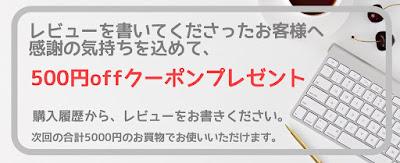 https://www.rakuten.co.jp/froms-shop/