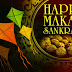 [Uttarayan] Happy Makar Sankranti Images, Wallpaper and HD Photo Gallery