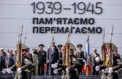 70th Anniversary of the Victory in the war against fascism