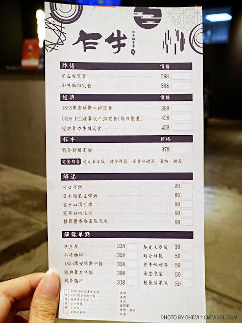 IMG 9301 - 熱血採訪│乍牛炸牛排專賣,自己煎牛排DIY超促咪!王品炸牛排在新光三越就能吃得到!