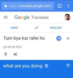 Hindi se English me Translation Kaise Kare