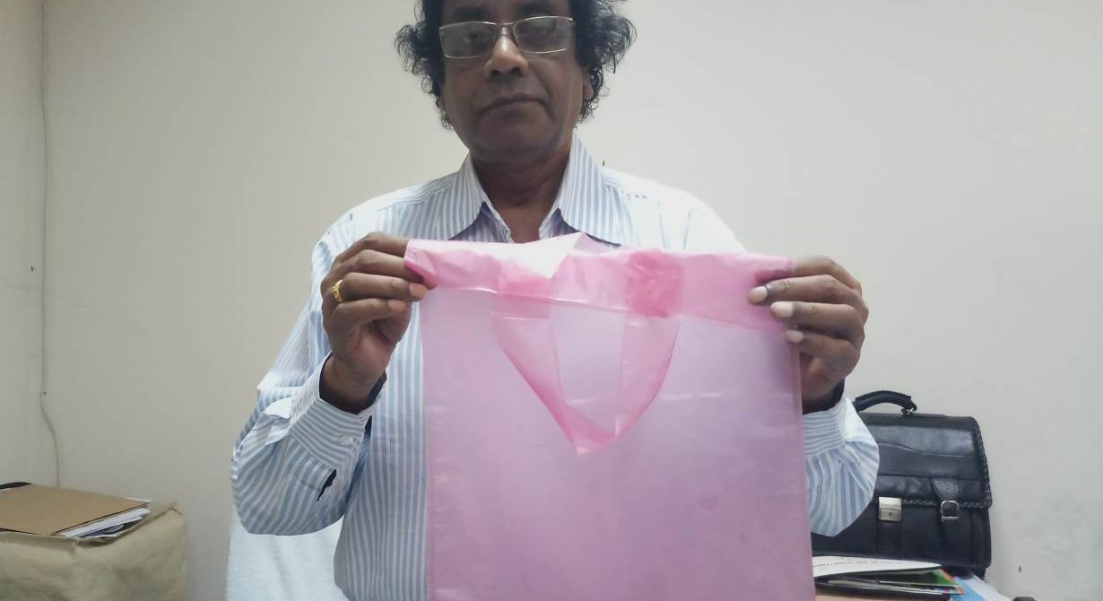 Bangladeshi Scientist Invented Biodegradable Single-Use Bag Made From Jute
