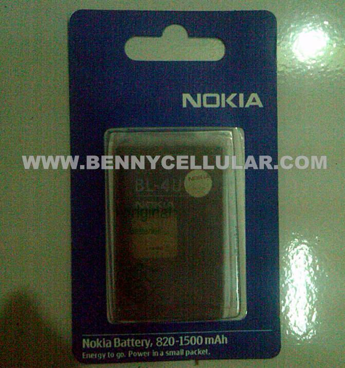 Battery Nokia BL-4u 95%