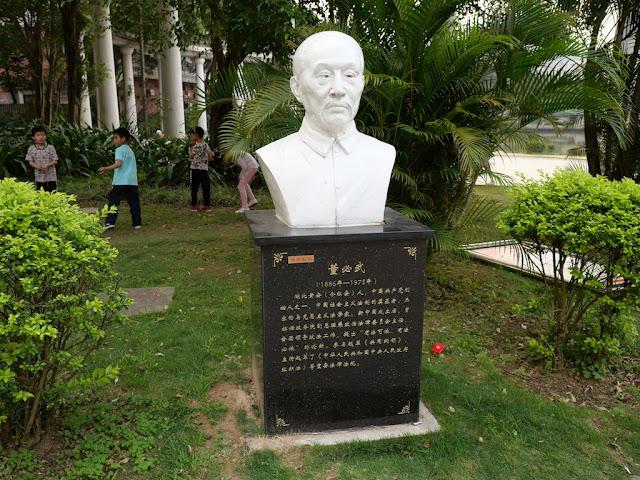 Bust of Dong Biwu (董必武)  in Wuzhou's Pantang Park (潘塘公园)
