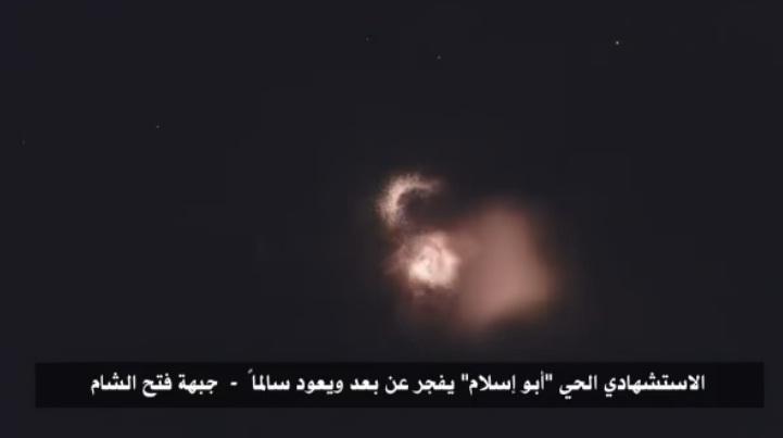 Video: Bom Bunuh Diri Pejuang al-Sham di Aleppo Timur