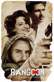 Kangana Ranaut, Saif Ali Khan New Upcoming movie Rangoon upcoming movie latest poster release date, star cast, Shahid Kapoor rangoon hit or flop