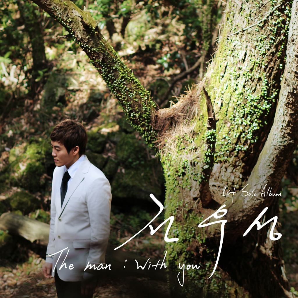 JEON WOO SUNG (NOEL) – The Man : With You – EP