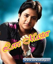 Odia Film Love Master Wallpaper
