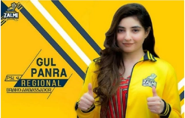 PSL 4 Peshawar Zalmai released the official Pashto Anthem