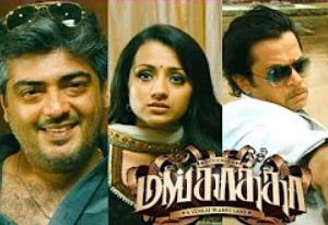 Ajith reveals reason for his suspension | Mankatha Movie Scenes | Trisha