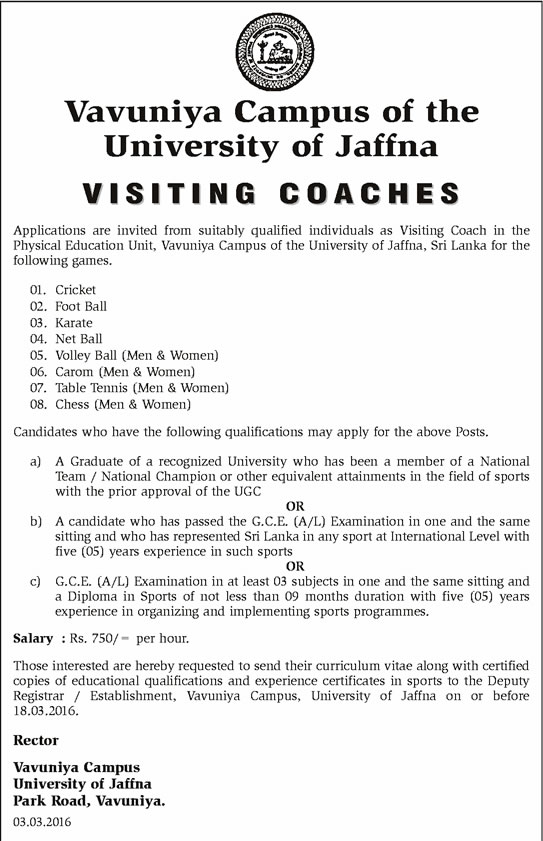 Vacancies - Visiting Coaches – Vavuniya Campus of the University of Jaffna
