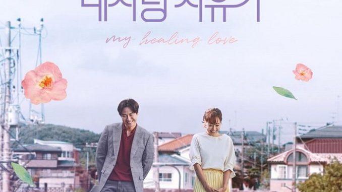 Drama Korea MY HEALING LOVE Subtitle Indonesia