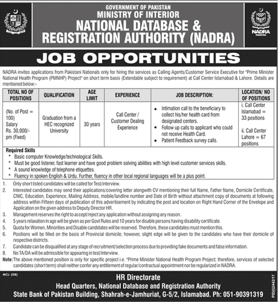 Jobs in Nadra Customer Service Executives /Calling Agents 100 post Vacant Oct 2017