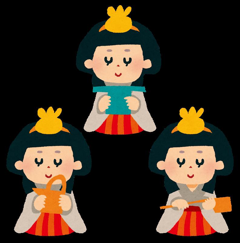 ひな祭りのイラスト三人官女 かわいいフリー素材集 いらすとや