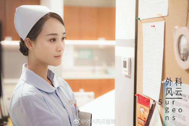 Lan Ying Yin Surgeons Chinese drama