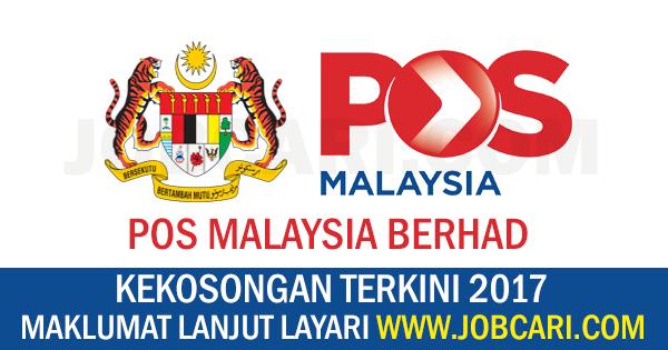 POS MALAYSIA JOBS