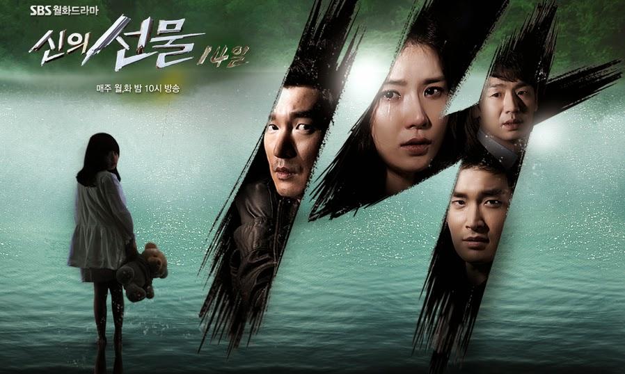 Beautiful Days Korean Drama Episode 3