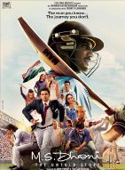 Watch MS Dhoni The Untold Story (2016) DVDScr Telugu Full Movie Watch Online Free Download
