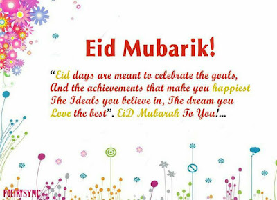 eid mubarak beautiful wish cards, message and blessing quotes 27