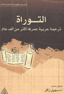 تحميل كتاب كل لتعيش