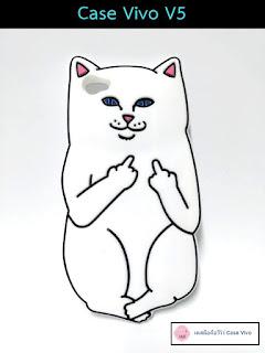 Case Vivo V5 ซิลิโคลนแมวขาว