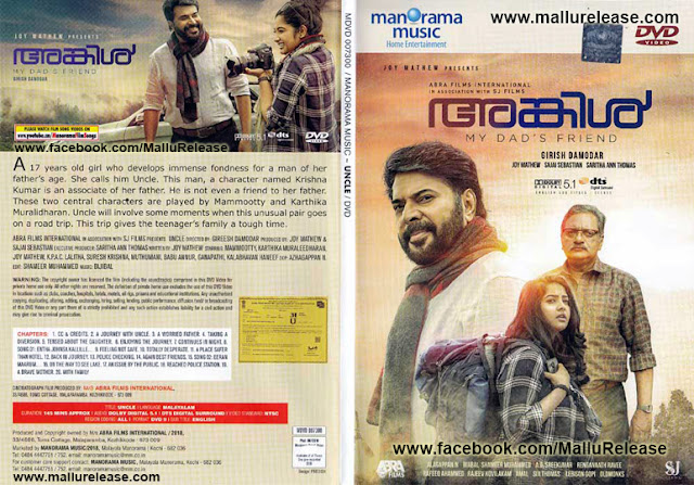 uncle malayalam movie dvd www.mallurelease.com