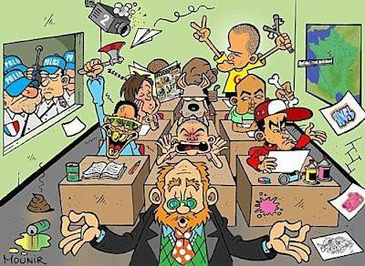 أساتذة الإبتدائي : نفسي نفسي... خوفََا من القسم المشترك