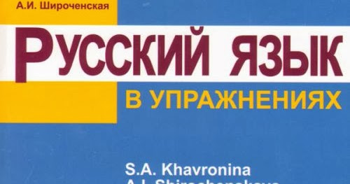 Opportunity To Learn Russian 38