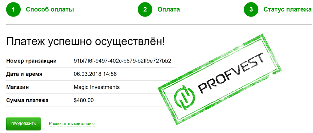 Депозит в Magic Investments