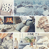 Home Ramblings: Cosy Winter Must-Haves