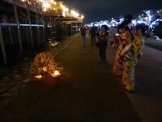 Linternas de Tanabata en Kioto