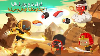 لعبه Ninja Dash مهكره للاندرويد