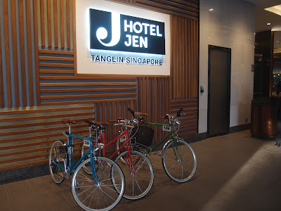 Hotel Jen Tanglin东